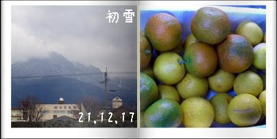 土鍋_c0015714_1833107.jpg