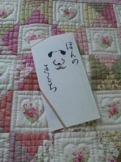 f0115120_9295727.jpg