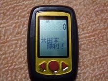 f0182920_2165120.jpg