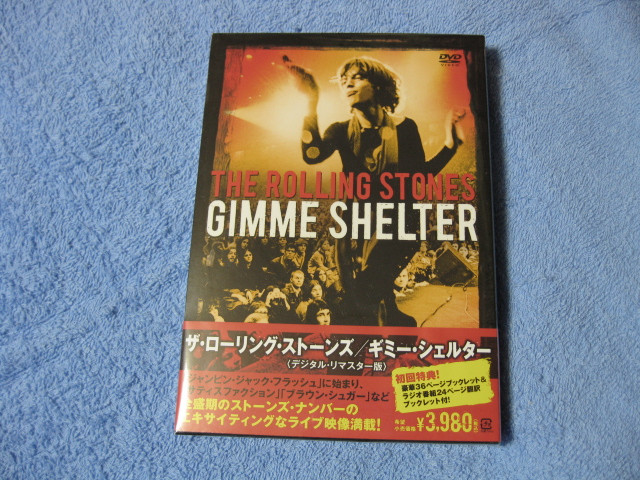 THE ROLLING STONES / GIMME SHELTER (DVD)_c0065426_2237830.jpg
