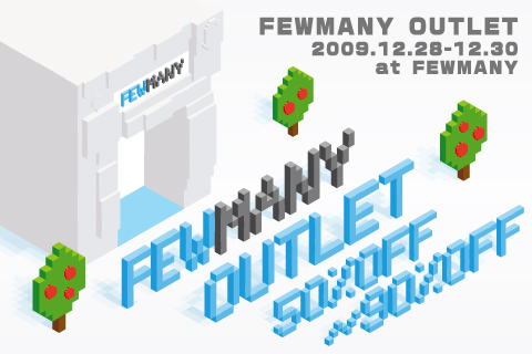 FEWMANY OUTLET_f0010033_10594336.jpg