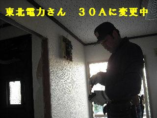 f0031037_20132720.jpg