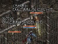 b0182640_7595457.jpg
