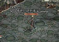 b0182640_825824.jpg
