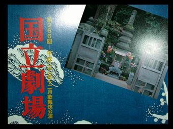 歌舞伎_c0206645_18524615.jpg