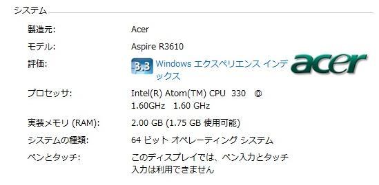 b0034848_15256.jpg