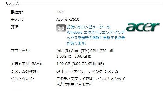 b0034848_161089.jpg