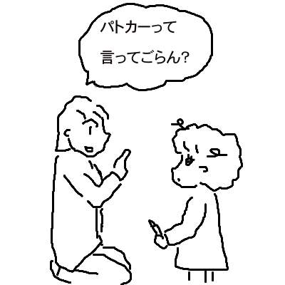 f0077357_90576.jpg