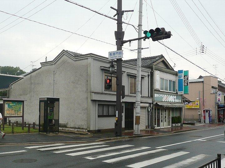 奈良 今小路の建物_c0112559_132007.jpg