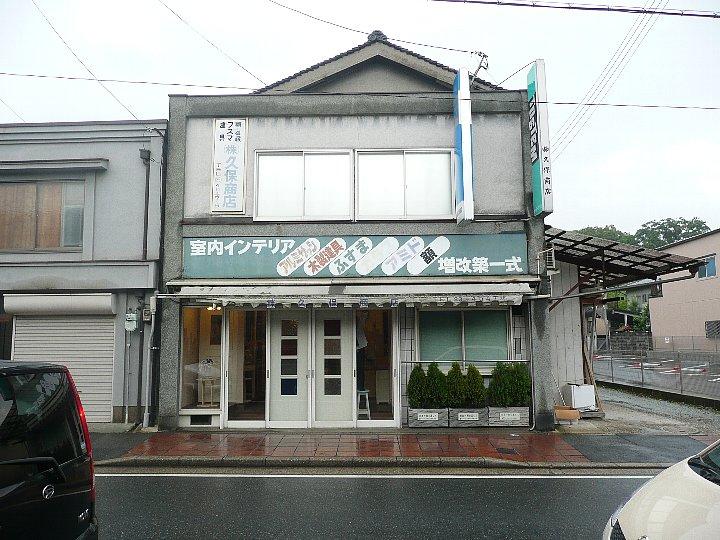 奈良 今小路の建物_c0112559_13204010.jpg