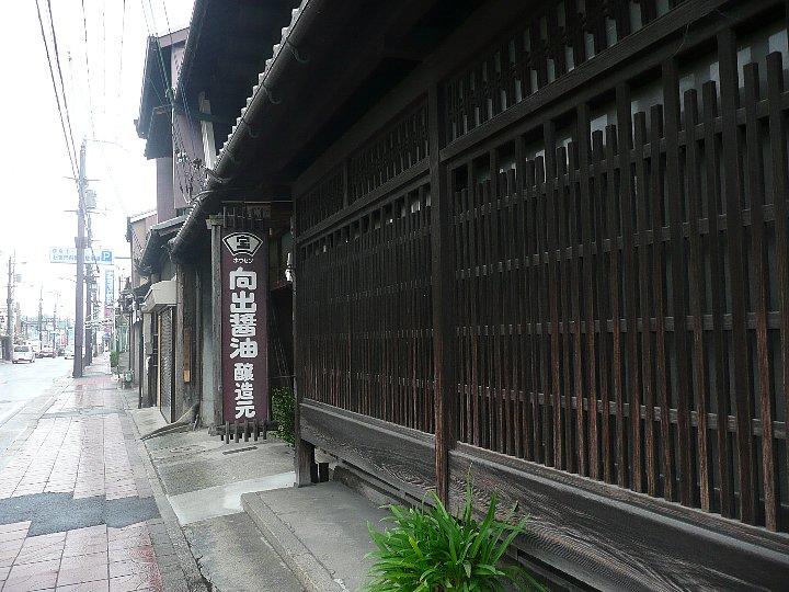 奈良 今小路の建物_c0112559_1321141.jpg