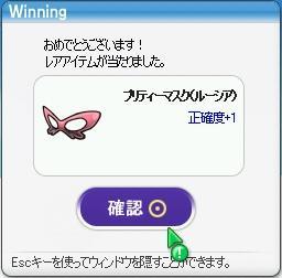 f0119759_0505049.jpg