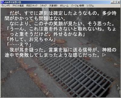 b0110969_20265265.jpg