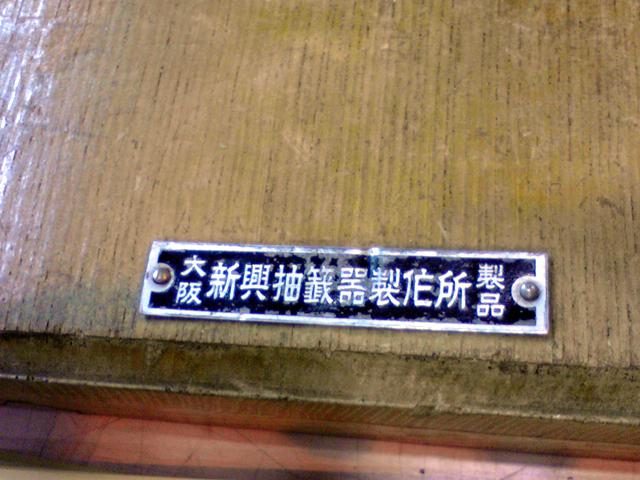 f0146582_19501194.jpg