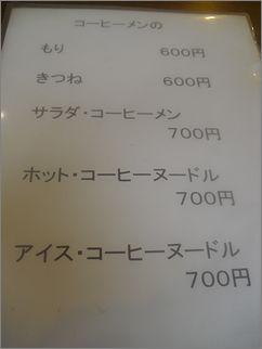 f0032498_15194839.jpg