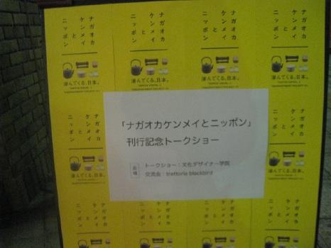 f0110713_20103879.jpg