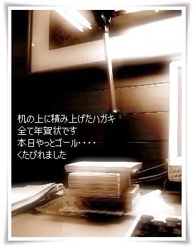 e0136420_2015172.jpg