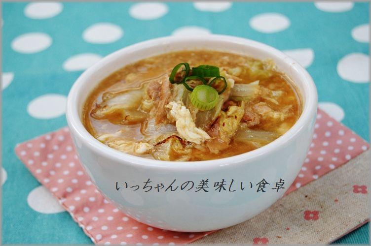 食べる白菜とツナのかき玉汁_d0104926_1504854.jpg