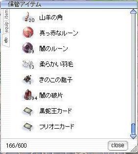 b0075929_1121179.jpg