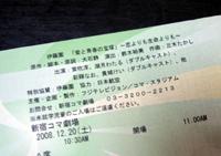 三者懇談_e0097534_16163228.jpg