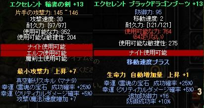 b0184437_41464.jpg