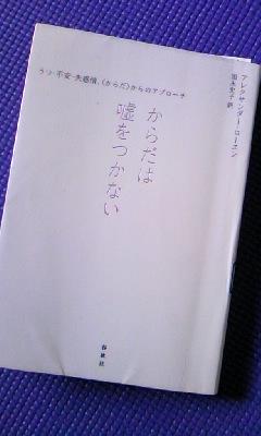 f0124642_1042831.jpg