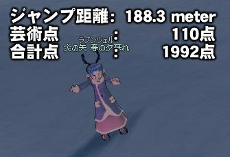 f0191443_21401227.jpg