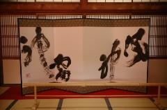 京都出張_d0147944_12465397.jpg