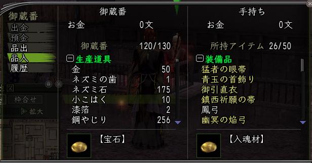 c0180851_68796.jpg