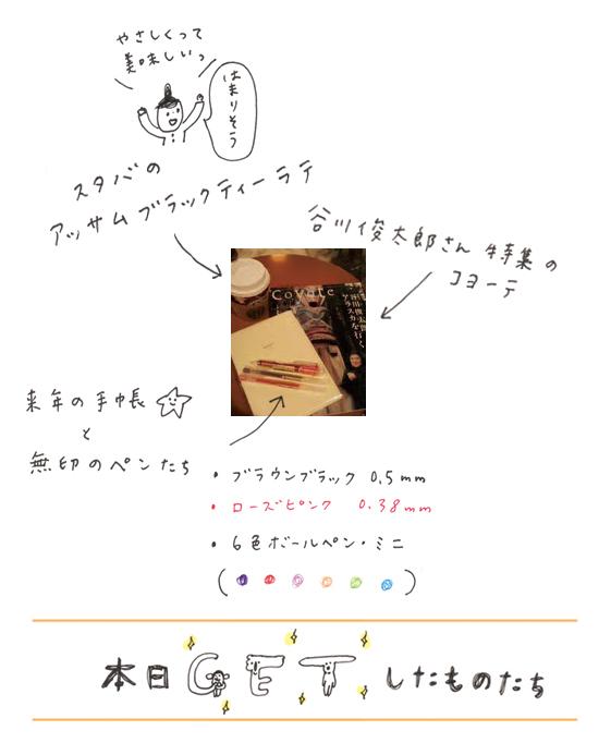 b0126653_5532975.jpg