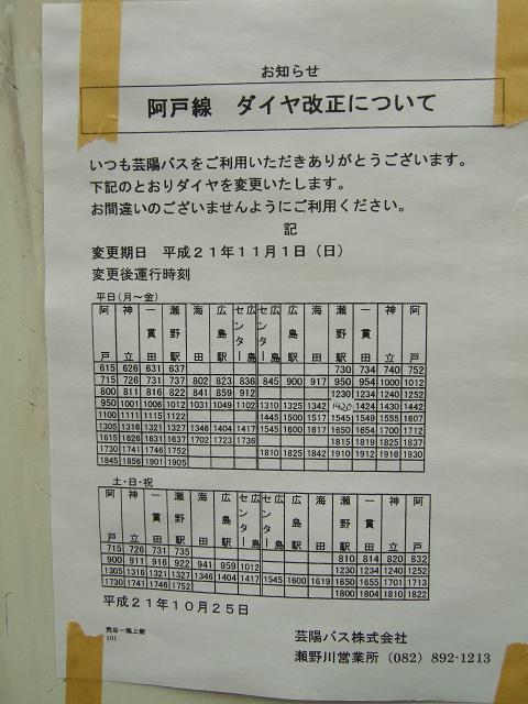b0095061_901524.jpg
