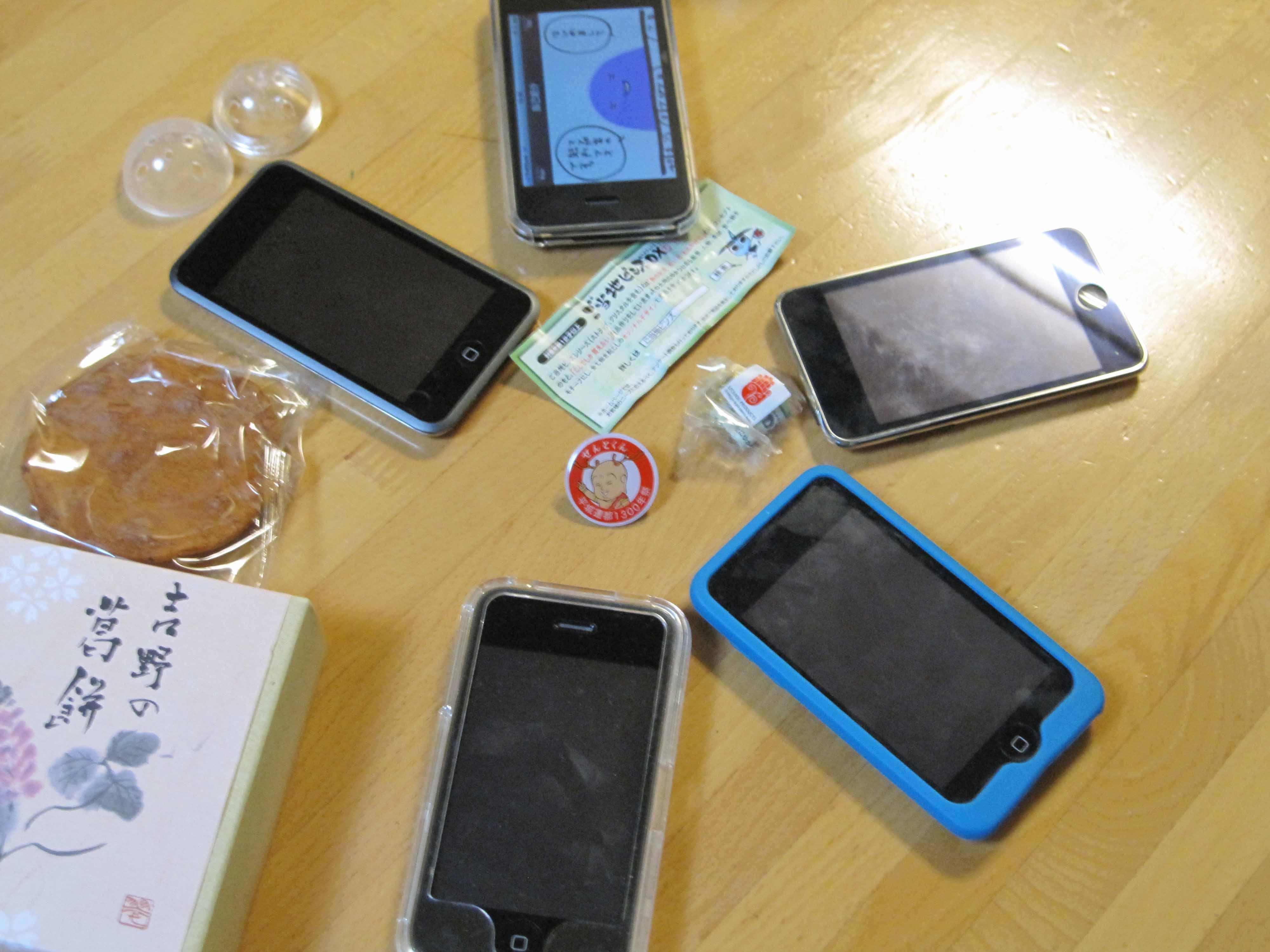 今日もiPhoneアプリ開発作業中!_c0166765_14573631.jpg