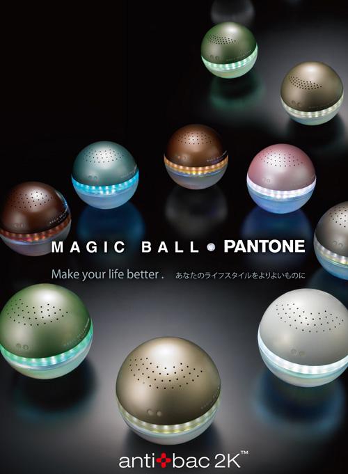 ±0 ~2.5Rの秘密 そして、いよいよMAGIC BALL x PANTONE 到着か!?_b0125570_11243865.jpg