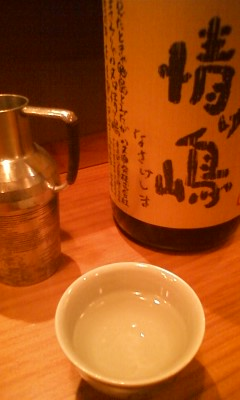 東京_d0028272_19301425.jpg