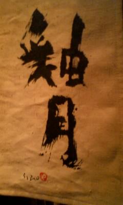 東京_d0028272_19301441.jpg