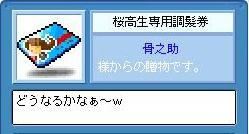 c0084904_13143841.jpg