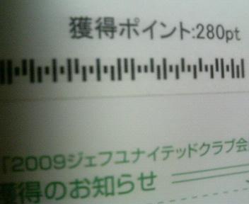 b0001706_22143599.jpg