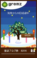 c0058606_1574521.jpg