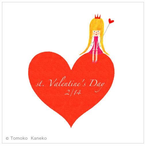 バレンタインイラスト♡_c0186612_12441424.jpg