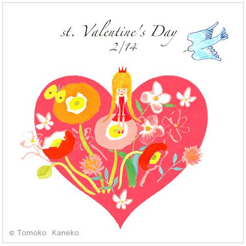 バレンタインイラスト♡_c0186612_12451918.jpg