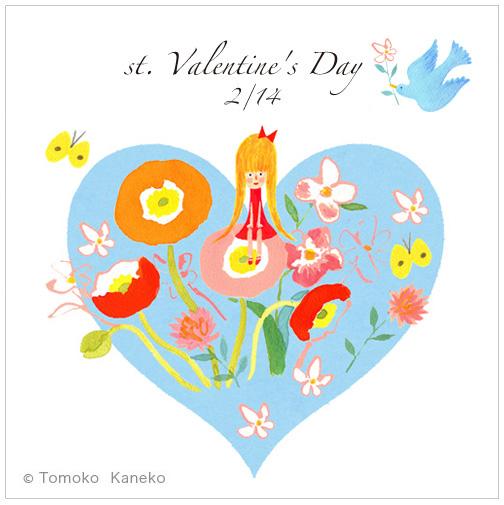 バレンタインイラスト♡_c0186612_12453819.jpg