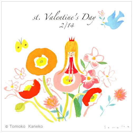 バレンタインイラスト♡_c0186612_12455491.jpg