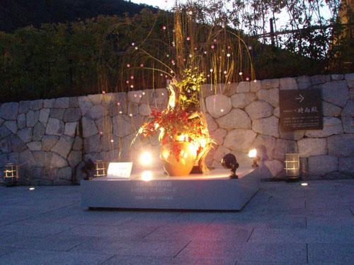 嵐山 花灯路09_e0048413_19253855.jpg