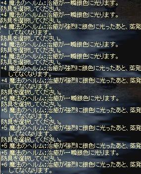 f0178315_1374946.jpg