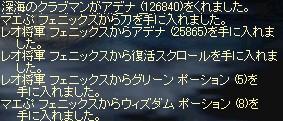 f0178315_138593.jpg