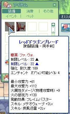 b0084418_1305221.jpg
