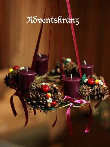 トロッケンゲビンデ-17 クリスマス飾り-3_d0133320_0351415.jpg