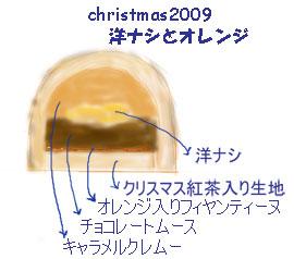 d0016727_16552647.jpg