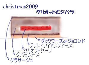 d0016727_16557100.jpg