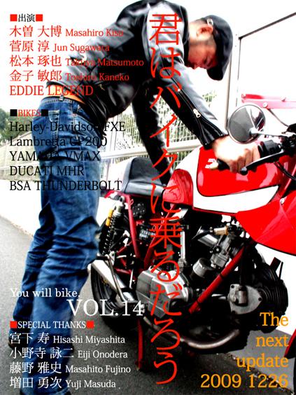 f0203027_1216170.jpg
